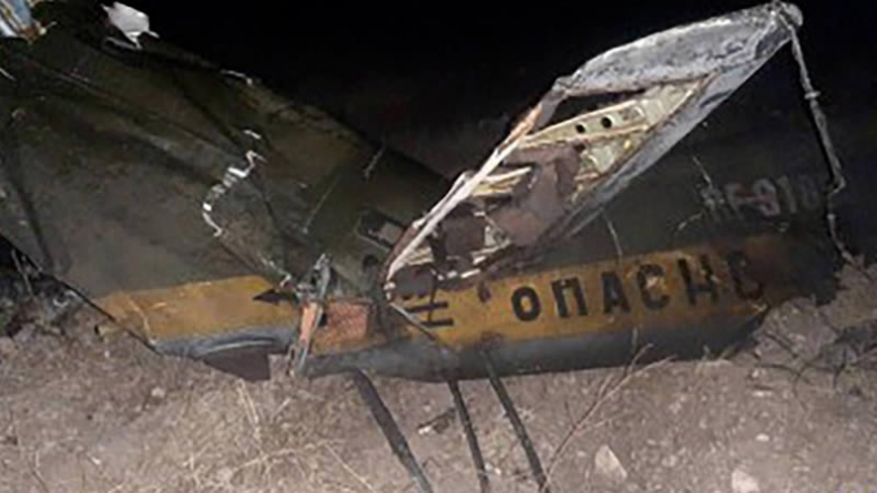 Russian Military Helicopter Shot Down in Armenia