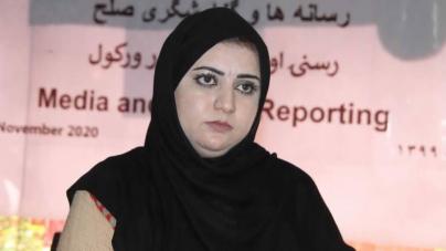 Afghan Woman Journalist Shot Dead in Jalalabad