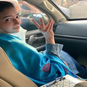 Aseefa Bhutto-Zardari Kicks off Political Career