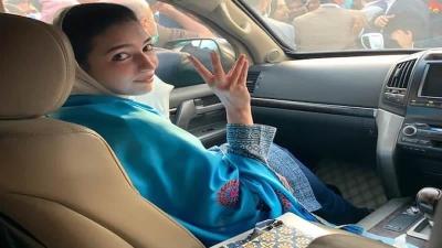 Aseefa Bhutto-Zardari Kicks off Political Career