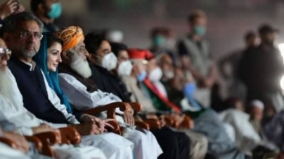 PDM Announces New Round of Anti-government Rallies Across Pakistan