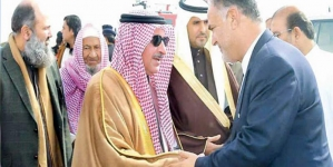 Saudi Prince in Balochistan to Hunt Houbara Bustards