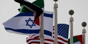 UAE to open an Embassy in Israel