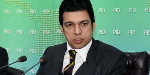 PTI's Faisal Vawda, ECP Issued notices in Senate Nomination Case