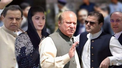 Broadsheet Ends up Paying Rs4.5m to Sharif Family in London Lawsuit
