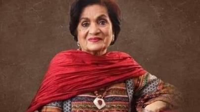 Haseena Moin Passes Away in Karachi