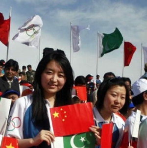 Pakistan, China celebrate 70 years of Diplomatic ties with Series of Events