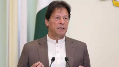Arrest Even Me if I Break the Law: Imran Khan