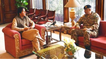 COAS Qamar Bajwa calls on PM Imran Khan, discusses national security: sources
