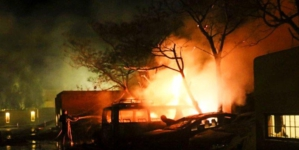 At least four killed, scores injured in Quetta hotel blast