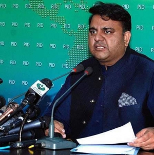Govt to Act on Broadsheet Inquiry Commission Report