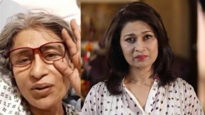 Naila Jaffery's call for help draws public ire