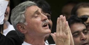 FIA launches probe into foreign assets of Tareen, his family