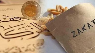 Pakistan fixes nisab of zakat at Rs80,933