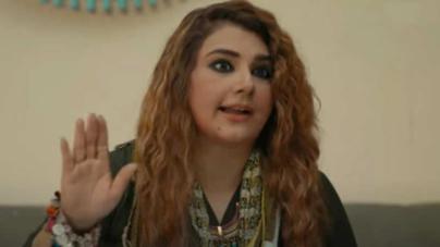Javeria Saud won't let men dictate in Aurat Gardi