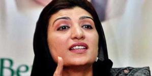 Ex-BISP chief Farzana Raja declared proclaimed offender