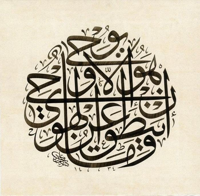 calligrapher wins worldwide