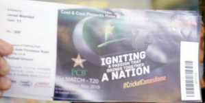 600 Tickets for Pakistan-Zimbabwe Cricket Match Stolen in Lahore