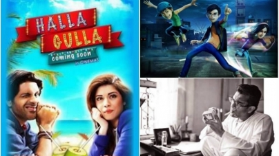 7 Upcoming Pakistani Movies In 2015