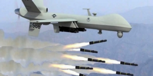 17 'Militants' killed in North Waziristan Air Strikes
