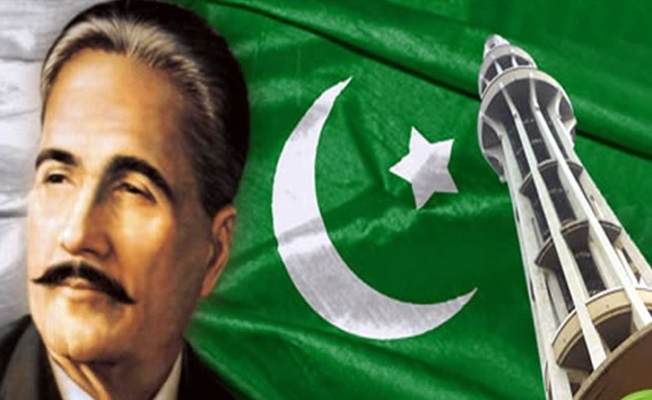 138th Birthday of Allama Iqbal today