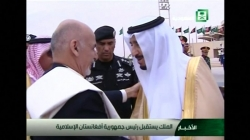 Ashraf Ghani Arrives in Saudi For Two Day Visit