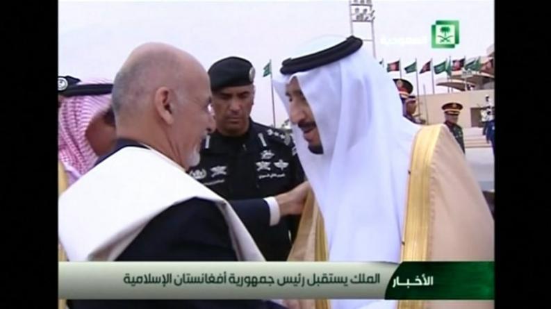 Ashraf Ghani Arrives in Saudi For Two Day Visit