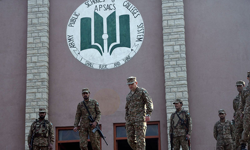 Army Public School reopens