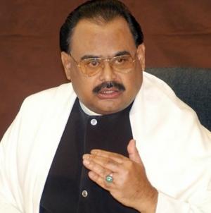 MQM Condemns RAW Activities in Pakistan