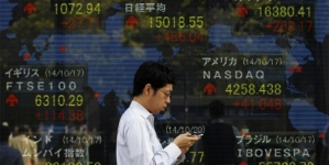 Asian Shares Firm After Sound US, China Data