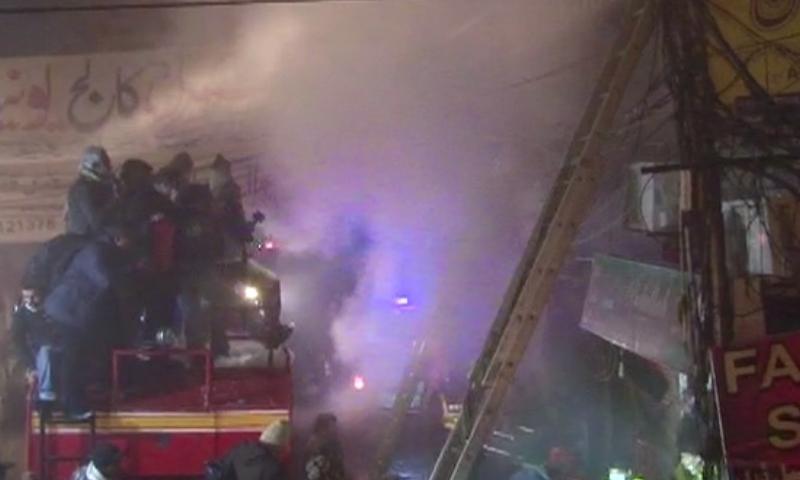 Lahore Building Fire