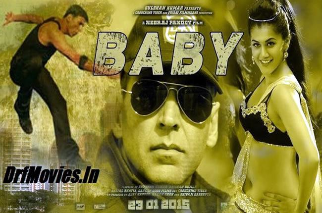 Baby Movie 2015