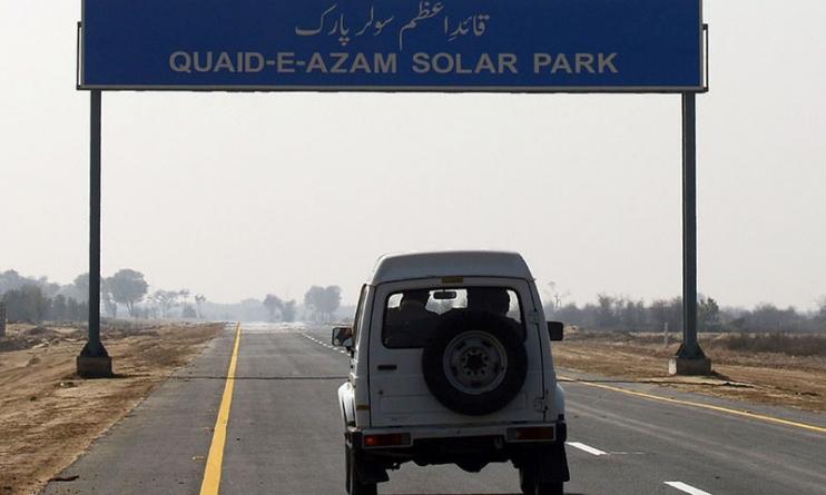 Bahawalpur to Have $1.5bn World's Largest Solar Power Plant