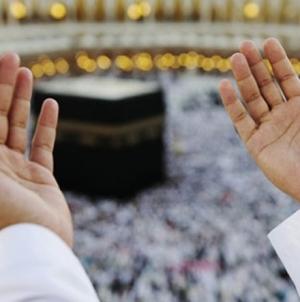 Banks Start Receiving Hajj Applications