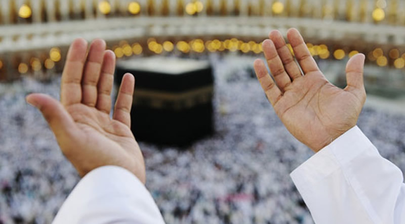 Banks Start Receiving Hajj Applications
