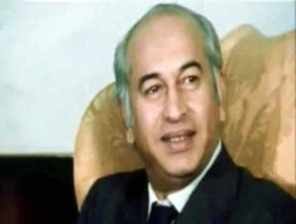 Zulfikar Bhutto 's 36th Death Anniversary to be Observed on Today