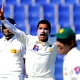 Bilawal Bhatti to Replace Rahat for Bangladesh Test