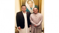 Bilawal Meets Zardari in Dubai