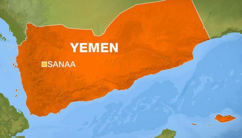 Blast Hits Houthi Rebel Base in Yemen Capital