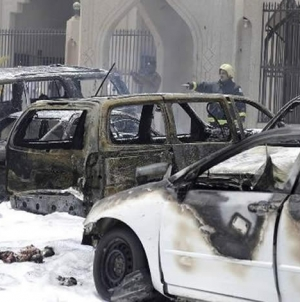 Blast near Shia Mosque in Saudi Arabia