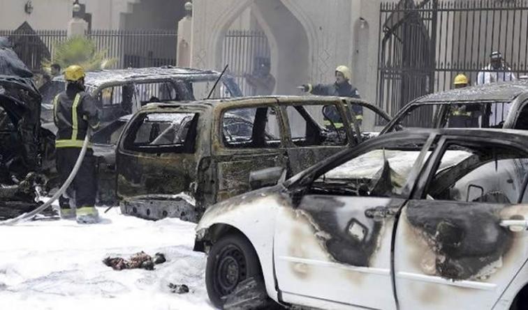 Blast near Shia Mosque in Saudi Arabia