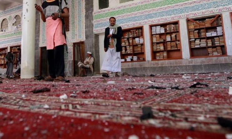 Bomb Blast In Mosque In Saudi Arabia