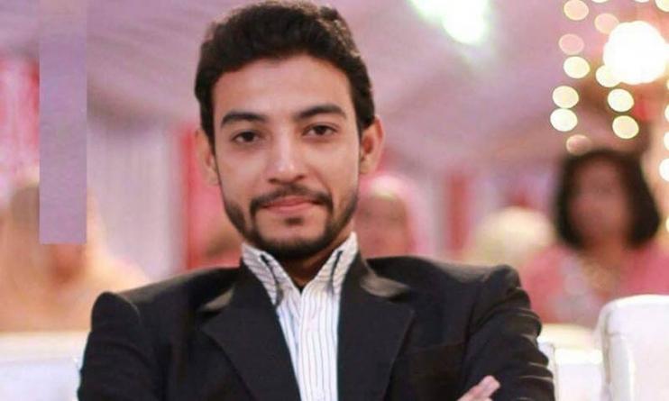 Case Registered Against Killing of MQM Worker