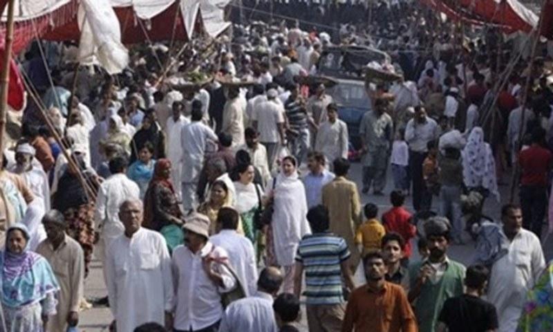 Census in Pakistan
