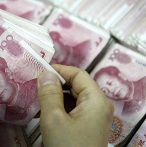 China Cuts Bank Reserve Ratio Requirement As Growth Slows
