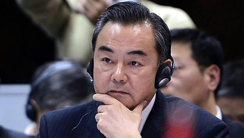 wang yi politician