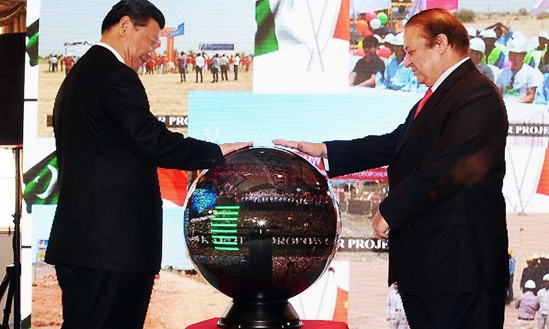 Chinese investments in Pakistan