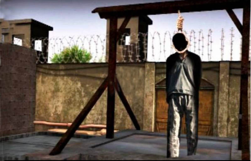 terrorist execution