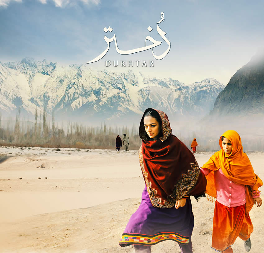 Dukhtar Movie Pictures