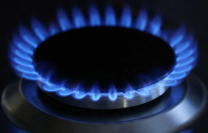 Economic Coordination Committee Approves 30pc Hike in Gas tariff